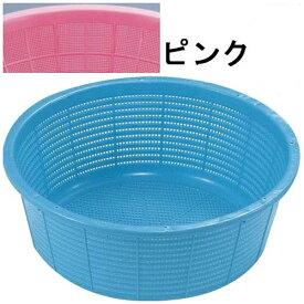 サンコー サンコーざる 小 ピンク <AZL023PI>[AZL023PI]