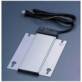 KINGO キンゴー KINGO 電気式保温ユニット DB-380 <NTEG101>[NTEG101]