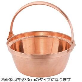 丸新銅器 marusin douki 《IH非対応》 銅 山菜鍋(内側錫引きなし) 36cm <ASV01036>[ASV01036]
