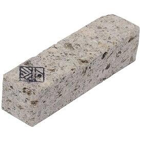 レーマングラス 以為(おもえらく)大谷石カクコロ箸置 2寸 <PHSE902>[PHSE902]