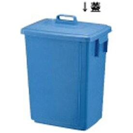 積水テクノ成型 SEKISUI CHEMICAL セキスイ ポリペール角型 40型 蓋 <KPC17140>[KPC17140]