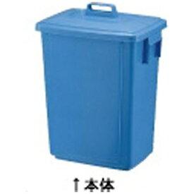積水テクノ成型 SEKISUI CHEMICAL セキスイ ポリペール角型 40型 本体 <KPC17240>[KPC17240]