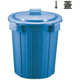 積水テクノ成型 SEKISUI CHEMICAL セキスイ ポリペール 45型 蓋 <KPC12145>[KPC12145]