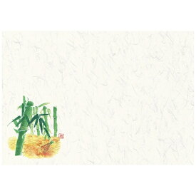 丸幸製紙 四季壊紙 テーブルマット(100枚入) No.205 たけのこ <QKIM701>[QKIM701]