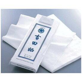 吉田織物 ミューファン 抗菌さらし <BSL2901>[BSL2901]