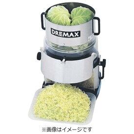 ドリマックス DREMAX 電動キャベロボ DX-150用部品 替刃 <CKY22011>[CKY22011]