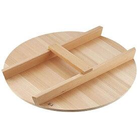 雅うるし工芸 厚手サワラH型取手木蓋 54cm用 <AKB03054>[AKB03054]