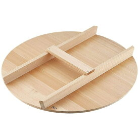 雅うるし工芸 厚手サワラH型取手木蓋 60cm用 <AKB03060>[AKB03060]