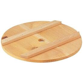 雅うるし工芸 木製押蓋(サワラ) 24cm <AOS01024>[AOS01024]