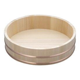 雅うるし工芸 木製銅箍 飯台(サワラ材) 36cm <BHV01036>[BHV01036]