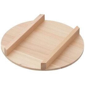 雅うるし工芸 木製 飯台用蓋(サワラ材) 33cm用 <BHV03033>[BHV03033]