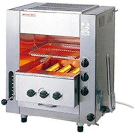アサヒサンレッド ASAHISUNRED ガス赤外線同時両面焼グリラー ニュー武蔵 SGR-N45(小型)LPガス <DGL981>[DGL981]