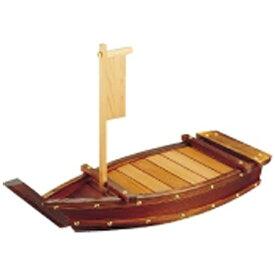 雅うるし工芸 ネズコ 大漁舟 3尺 <QTI03030>[QTI03030]