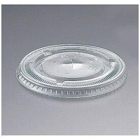 水野産業 Mizuno Sangyo PETカップ用平リッド(1000入) 187876 12オンス用 <XKT8501>[XKT8501]