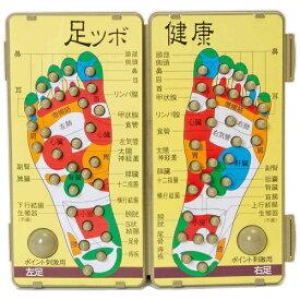 山佳化成 Yamayoshi 足つぼ健康ボード(茶殻入り) <VAS0201>[VAS0201]