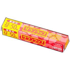 旭化成ホームプロダクツ Asahi KASEI 旭化成 サランラップ業務用ボックスタイプ SW2250N