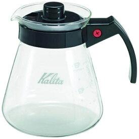 カリタ Kalita コーヒーサーバー コーヒーサーバーN(300ml)