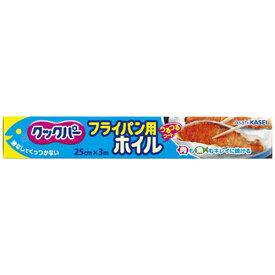 旭化成ホームプロダクツ Asahi KASEI クックパー フライパン用ホイル 25cm×3m