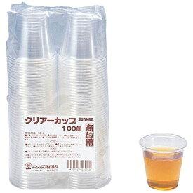 サンナップ SUNNAP クリアーカップ 90ml(100個入) C-9010G <XKT7001>[XKT7001]