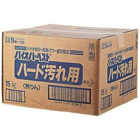 花王 Kao 花王 衣料用洗剤バイオハーベスト ハード汚れ用 15kg <XSV33>[XSV33]
