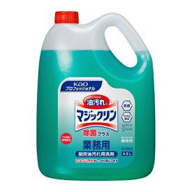 花王 Kao 花王 マジックリン 除菌プラス 4.5L (厨房機器・設備用洗浄剤) <XSV51>[XSV51]