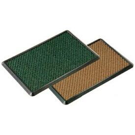 山崎産業 消毒マットセット 600×900 緑 <KMT235A>[KMT235A]