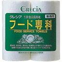 日本製紙クレシア crecia クレシア フード専科(生鮮食品保存紙) ワイド1R(1箱12ロール入) <XHC0102>[XHC0102]