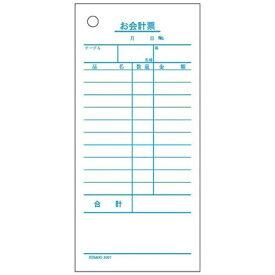 ヒサゴ HISAGO セット伝票 お会計票 単式 2007NE(2000枚入) <PKI8902>[PKI8902]