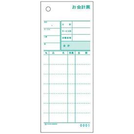 ヒサゴ HISAGO セット伝票 お会計票 複写式ミシン目入り 3030NE 1000セット入 <PKI9601>[PKI9601]