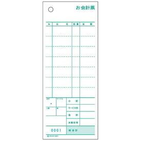 ヒサゴ HISAGO セット伝票 お会計票 複写式ミシン目入り 3031NE 1000セット入 <PKI9701>[PKI9701]
