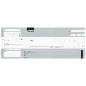 ヒサゴ HISAGO 高級領収書 メタル #774(50枚入) <PLY1701>[PLY1701]