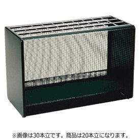 山崎産業 アンブラー (20本立) NG-20 <ZAV16020>[ZAV16020]
