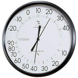 リズム時計 RHYTHM 9CZ013-003 温湿度計 CITIZEN(シチズン) 白 [アナログ]