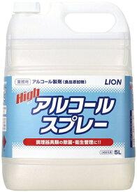 LION ライオン ハイアルコールスプレー 5L