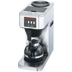 ラッキーコーヒーマシン LUCKY COFFEE MACHINE ボンマック コーヒーブルーワー BM-2100 <FKC86>[FKC86]
