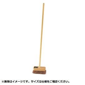 高砂 takasago 木柄シダデッキブラシ 20cm <KDT04020>[KDT04020]