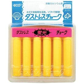 日本理化学工業 Nihon Rikagaku Industry ダストレス蛍光チョーク(6本入) 黄 DCK-6-Y <PTY4502>[PTY4502]
