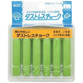 日本理化学工業 Nihon Rikagaku Industry ダストレスチョーク(6本入) 緑 DCC-6-G <PTY4405>[PTY4405]