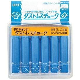 日本理化学工業 Nihon Rikagaku Industry ダストレスチョーク(6本入) 青 DCC-6-BU <PTY4404>[PTY4404]