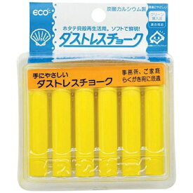 日本理化学工業 Nihon Rikagaku Industry ダストレスチョーク(6本入) 黄 DCC-6-Y <PTY4403>[PTY4403]