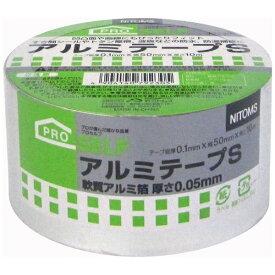 ニトムズ Nitoms アルミテープS 50ミリx10m
