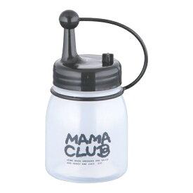 タケヤ化学工業 TAKEYA キャップ付ディスペンサー ママクラブ MC-25 180cc 黒 <BDI0525QA>[BDI0525QA]