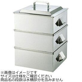 遠藤商事 Endo Shoji 《IH非対応》 SA21-0業務用角蒸し器 2段 36cm <AMS65036>[AMS65036]