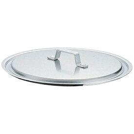 遠藤商事 Endo Shoji SAアルミ 餃子鍋専用蓋 27cm用 <AGY14027>[AGY14027]