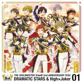 ランティス Lantis DRAMATIC STARS&High×Joker/THE IDOLM@STER SideM 2nd ANNIVERSARY DISC 01 【CD】