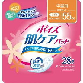 日本製紙クレシア crecia Poise(ポイズ)肌ケアパッド 軽快ライト 中量用 28枚入〔大人用おむつ〕