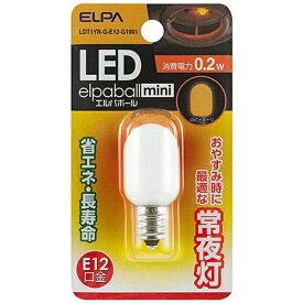 ELPA エルパ LDT1YR-G-E12-G1001 LED常夜灯 LEDエルパボールmini ホワイト [E12 /1個 /ナツメ球形][LDT1YRGE12G1001]