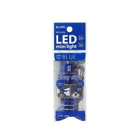 ELPA エルパ DOP-785(BL) キーライト ブルー [LED /ボタン電池]