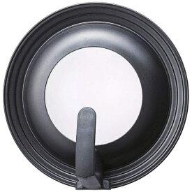 貝印 Kai Corporation フッ素樹脂加工フライパンカバースタンド付 (24〜28cm) DW5626[000DW5626フライパンカバー]