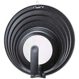 貝印 Kai Corporation フライパンカバー斜面タイプスタンド付 (18・20・22・24cm) DW5619[000DW5619フライパンカバー]